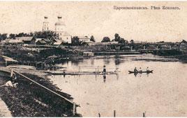 Yoshkar-Ola. Kokshaga River