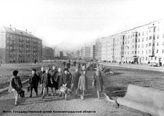 Kaliningrad. Lenin Avenue