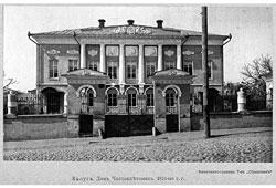 Kaluga. House of Chistokletovukh, circa 1810's