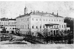 Kaluga. Governor's house and the Region court