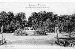 Kaluga. City garden-flower, 1900s