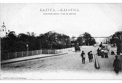 Kaluga. Stone Bridge, circa 1880's