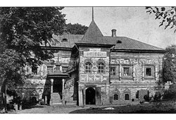 Kaluga. House of Korobovykh, 1912