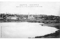 Kaluga. Panorama of the city over the Oka River, 1900s