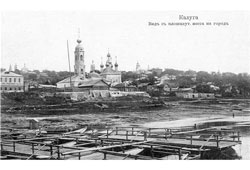 Kaluga. Panorama of the city with of floating bridge, circa 1910's