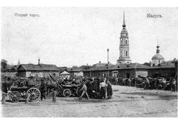 Kaluga. Market