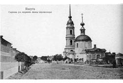 Kaluga. Sadovaya Street