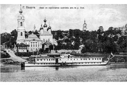 Kaluga. View of steamboat wharf