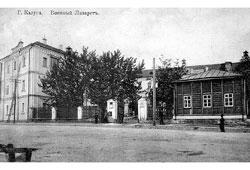 Kaluga. Military hospital