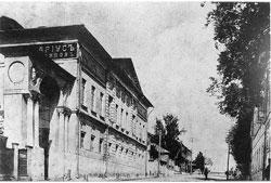 Kaluga. Zolotarevskaya Street, house of Kologrivova, 1912