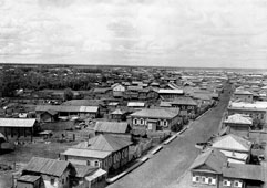 Kamen-na-Obi. Panorama of the city