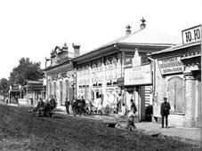Kamen-na-Obi. Residential house of merchant Khomutov, 1911
