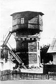 Kanash. Water tower