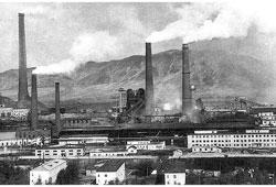 Karabash. Copper Smelting Plant, 1950