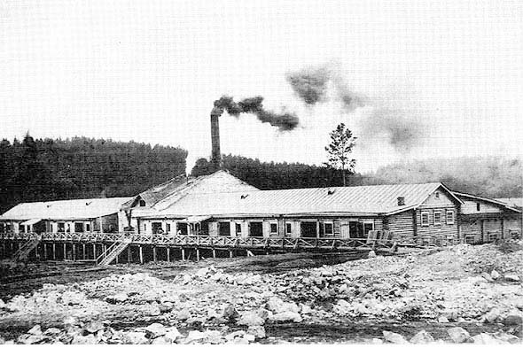 Karabash. Copper Smelting Plant