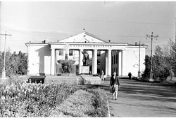 Kemerovo. House of Culture miners, 1958