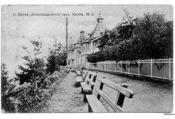 Kirov. Alexandrovskiy Garden, a summer club