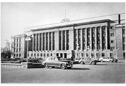 Kirov. Council House, 1956