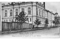 Kirov. The Governorate administration, 1900s