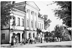 Kirov. Art Museum, 1957