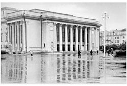 Kirov. Regional Drama Theatre, 1956