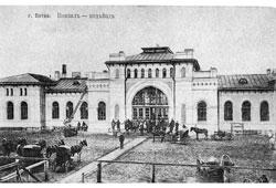 Kirov. Station Square