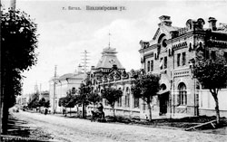 Kirov. Vladimirskaya street