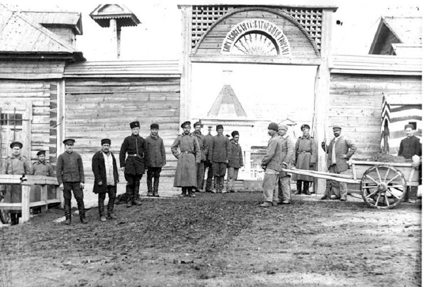 Korsakov. Prison, 1890