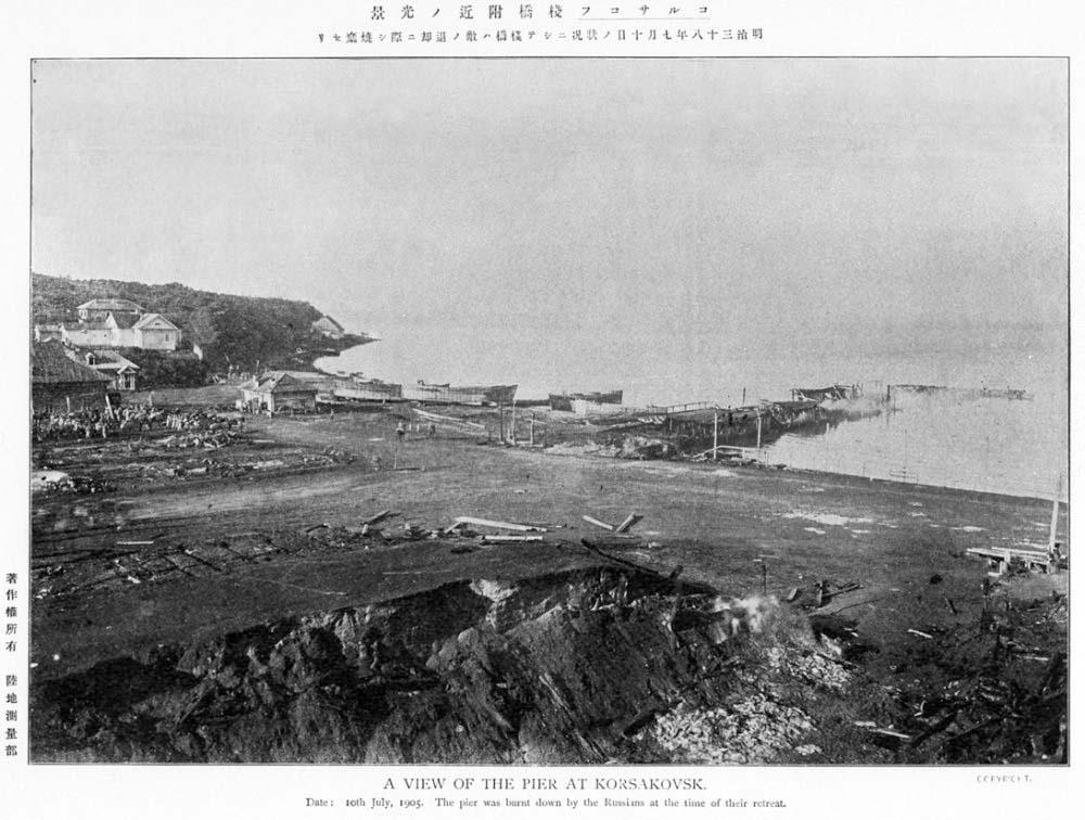 Korsakov. Panorama of pier