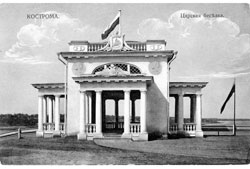Kostroma. Tsarskaya a gazebo