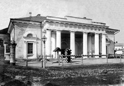 Kostroma. Guardhouse