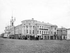 Kostroma. Hotel 'Old yard'