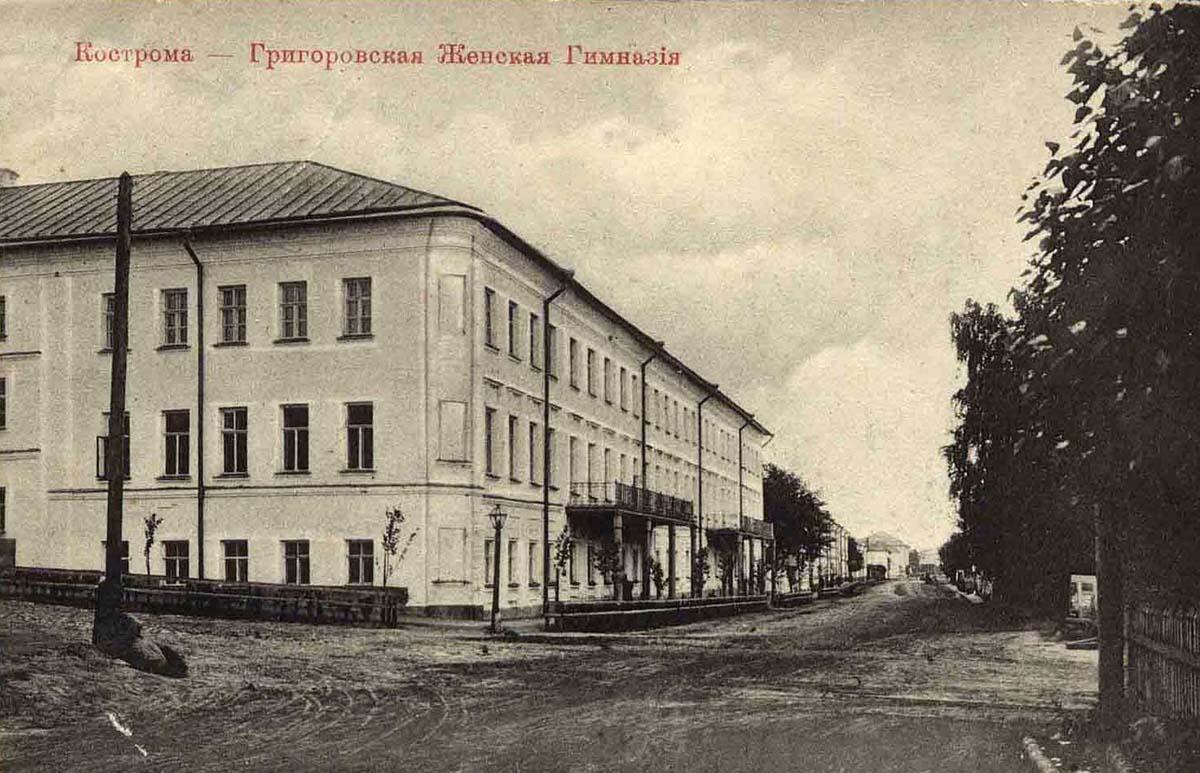 Картинки по запросу старая кострома Григоровская женская гимназия