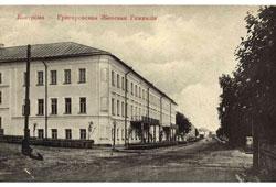 Kostroma. Grigorovskaya women's gymnasium