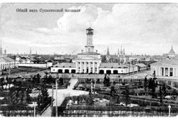 Kostroma. Panorama of Susaninskaya Square