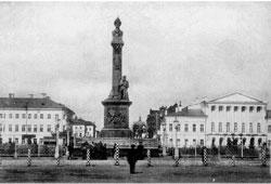 Kostroma. Susaninskaya Square