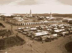 Kostroma. Trading rows