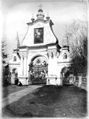 Kostroma. Gate of the Epiphany Cathedral