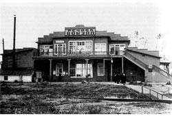 Kotlas. River station, 1950s