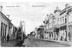 Krasnodar. Bursakovskaya street