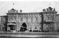 Krasnodar. House of Nakaznoy ataman