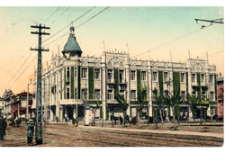 Krasnodar. Red Street