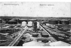 Krasnodar. Oil park