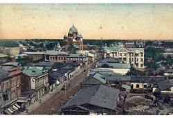 Krasnodar. Panorama of the city