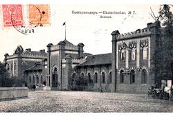 Krasnodar. Station Square