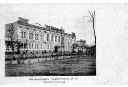 Krasnodar. Women's Gymnasium