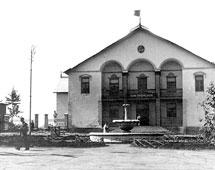 Kumertau. House of Pioneers