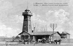 Kurgan. 2nd fire depot, fire tower
