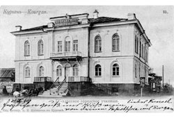 Kurgan. 4-class female parish school