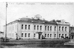 Kurgan. Alexandrovskaya women's gymnasium